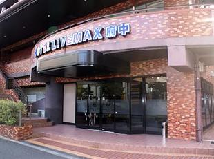 府中 LiVEMAX 酒店