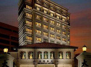 马六甲大华酒店