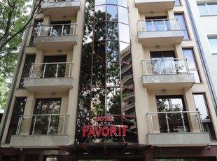 法沃里特酒店