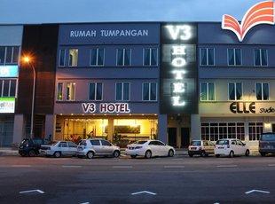 V3号酒店