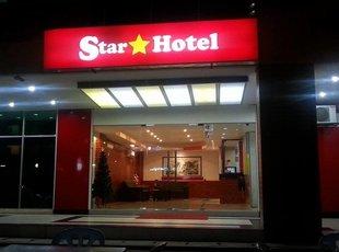 石穴星星酒店