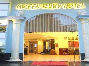 绿色红宝石酒店
