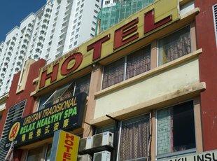 黑风洞经济型酒店(美登塞拉阳)