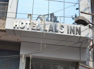 拉尔斯酒店