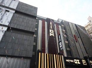 温泉场 OZ 酒店