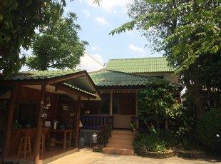 Pravee House