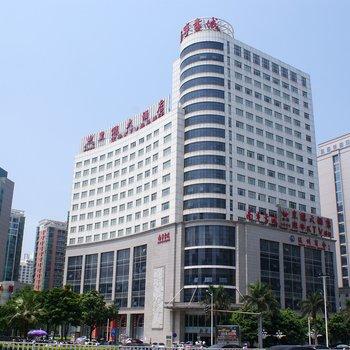 南宁凯宾皇冠大酒店