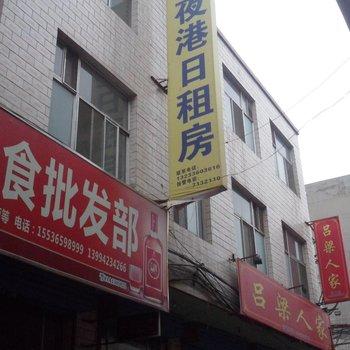 太原夜港日租房图片22