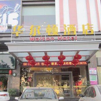 精途酒店(晋江机场店)