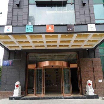 喆啡酒店(成都建设路东郊记忆广场店)