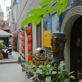 上海苏州河畔国际青年旅舍(苏荷总店)图片1