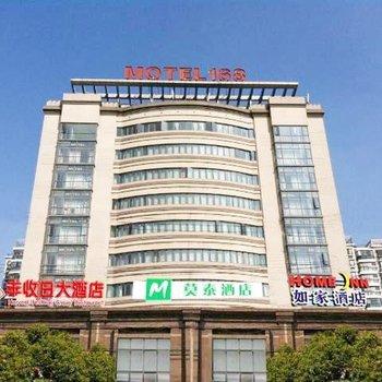 如家快捷酒店(上海虹桥北新泾地铁站天山路店)