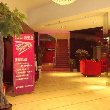 郑州嘉和商旅酒店