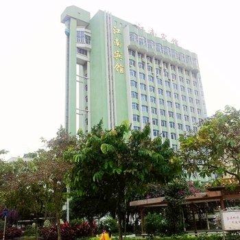 南宁江南宾馆