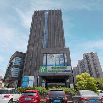 南通星湖智选假日酒店