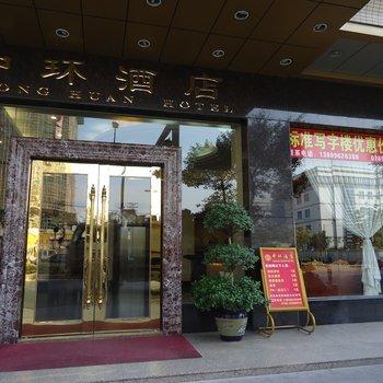 东莞市常平中环酒店