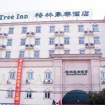 格林豪泰(南通青年中路商务酒店)图片6