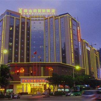 维也纳国际酒店(惠州南站店)