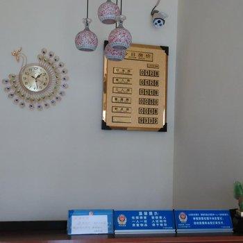 德阳广汉东轴招待所酒店提供图片