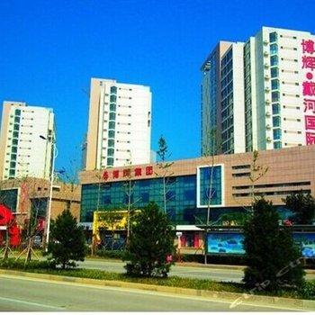 南戴河戴河国际公寓图片12
