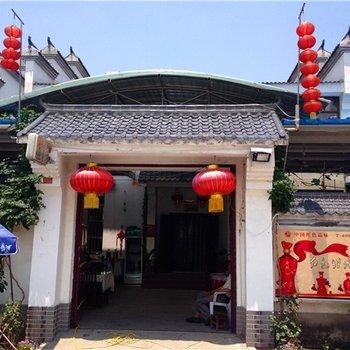 西安户县雨博农家乐图片16