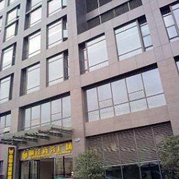 鼎馨公寓酒店(苏州桐泾公园地铁站店)图片3