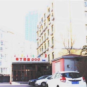 布丁酒店连锁(天津火车站北广场北一出站口店)-华兴街附近酒店