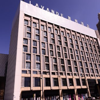 丽枫酒店(丽枫LAVANDE)(哈尔滨西站万达广场店)-建国附近酒店