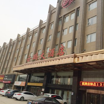 南昌云鹏大酒店