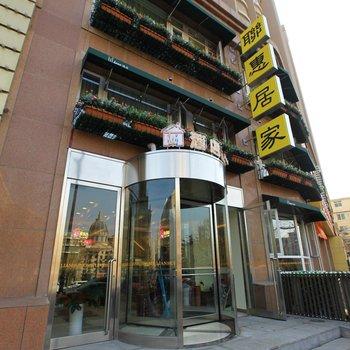 联惠居家主题酒店(日本风情街店)图片8