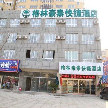 格林豪泰徐州睢宁八一中路快捷酒店