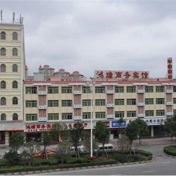 南昌蓝天鸿瑞商务宾馆