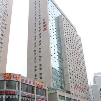 贵阳金海酒店(恒峰步行街店)
