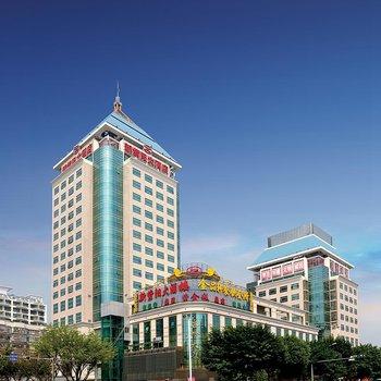 福州新紫阳大酒店