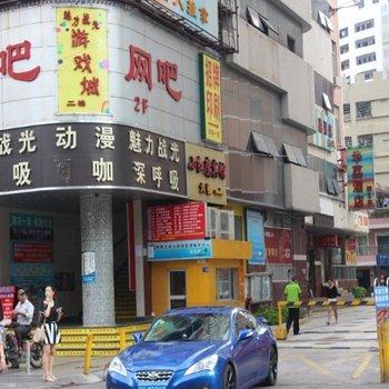 深圳四海一家青年旅舍图片5