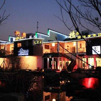 黄山摄乐国际青年旅舍图片3