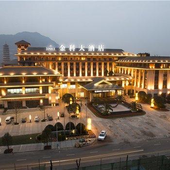 重庆开县金科大酒店