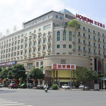 如家快捷酒店(南宁国际会展中心金湖广场店)