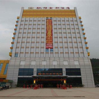 那坡县驰程金都酒店百色机怎样售卖自动经营情趣内衣图片