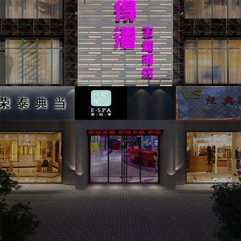 武汉彼得潘主题酒店(黄鹤楼首义广场店)图片7