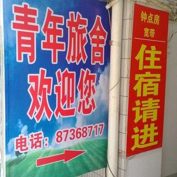扬州背包客青年旅社图片9