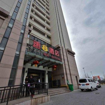 速8酒店(青岛宁夏路店)图片