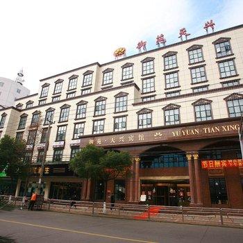 御苑天兴公寓酒店(原宁波北仑御苑商务酒店)图片5