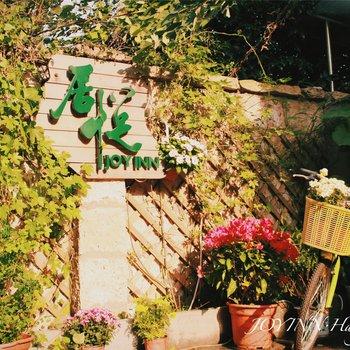 杭州西湖灵隐居悦精品客栈图片13