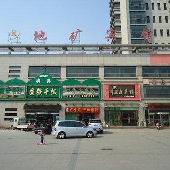 银川地矿宾馆
