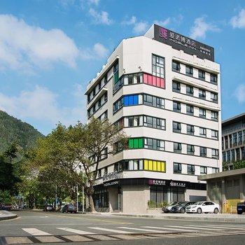 深圳爱诺博酒店