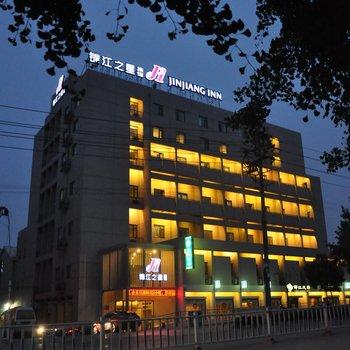 锦江之星(芜湖赭山公园九华中路店)