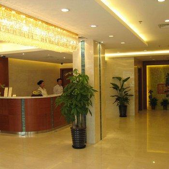 上海会景楼大酒店酒店预订