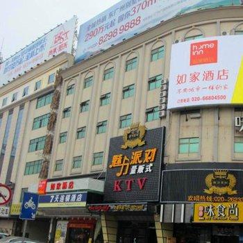 广州增城新塘海逸湾酒店图片