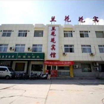 银川旺元快捷酒店(延安宾馆附属医院店)